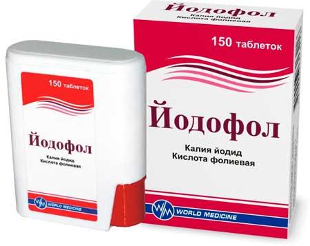 Йодомарин в аптеках amtallergistru