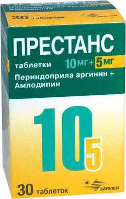 ОГРАНИЧЕННОЙ престанс 10 мг озывы Работа территории отапливаемого